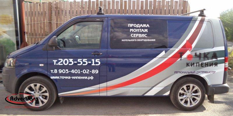 Брендирование - оформление корпоративного транспорта в Ижевске