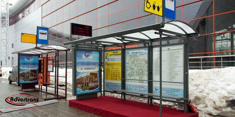 Реклама на остановках в Ижевске